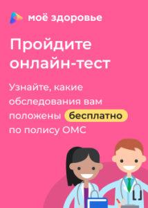 Приложение │3_250х350 (1)